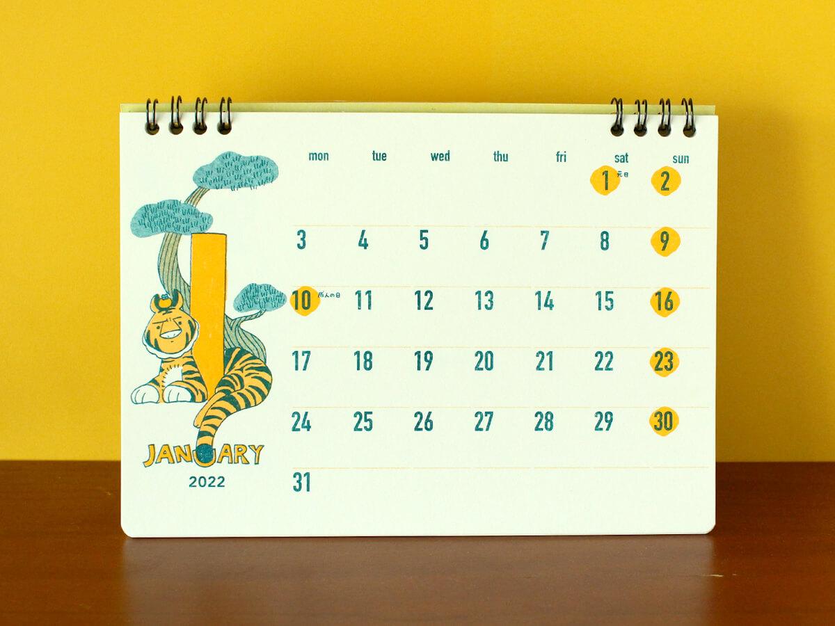 2022カレンダー